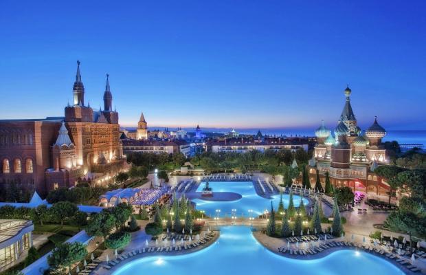 фото отеля Wow Kremlin Palace изображение №5