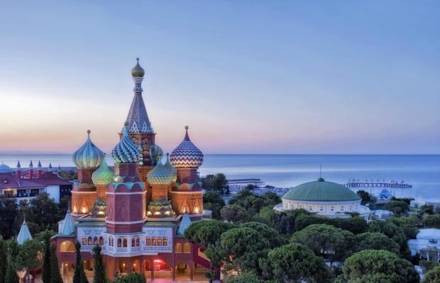 фото Wow Kremlin Palace изображение №2