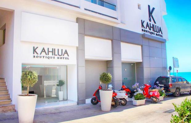 фото отеля Kahlua Boutique Hotel изображение №1