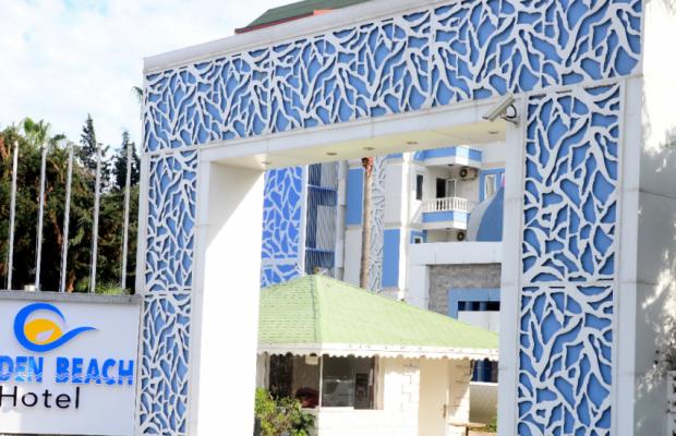 фото The Garden Beach Hotel (ex. Ganita Garden Suite; Life Atlibay) изображение №10