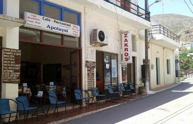 фото отеля Zakros изображение №1