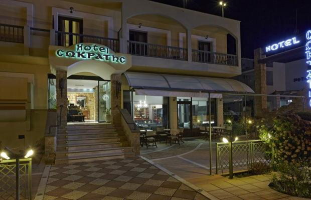 фото Sokratis Hotel изображение №26