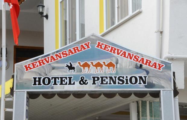 фотографии отеля Kervansaray Hotel & Pension изображение №31
