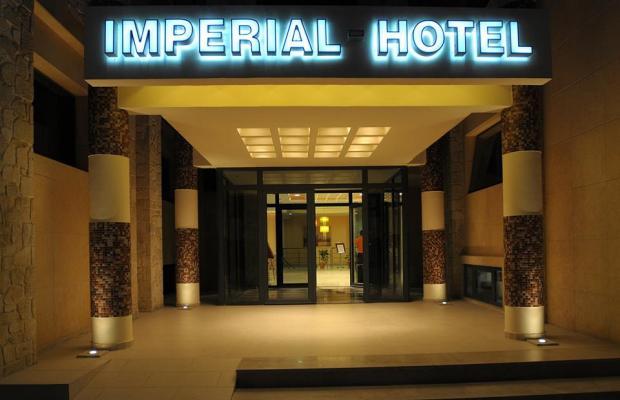 фотографии отеля Imperial Hotel изображение №15