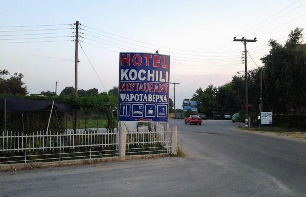 фото отеля Hotel Kochili изображение №13