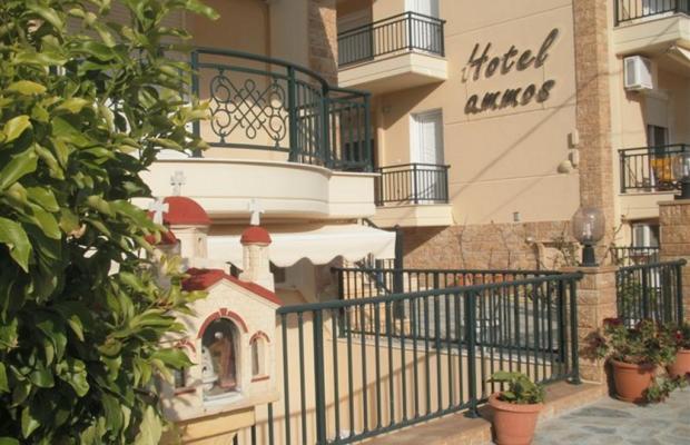 фотографии отеля Hotel Ammos изображение №27