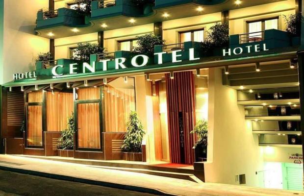 фото отеля Centrotel изображение №21