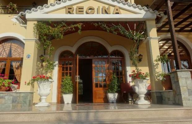 фото отеля Villa Nina (ex. Hotel Regina) изображение №17