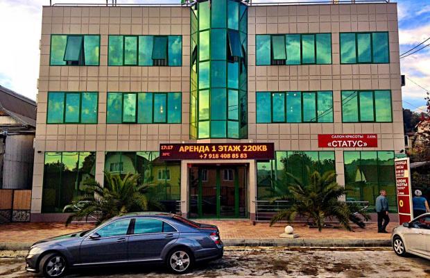 фото отеля Азари (Azari) изображение №1