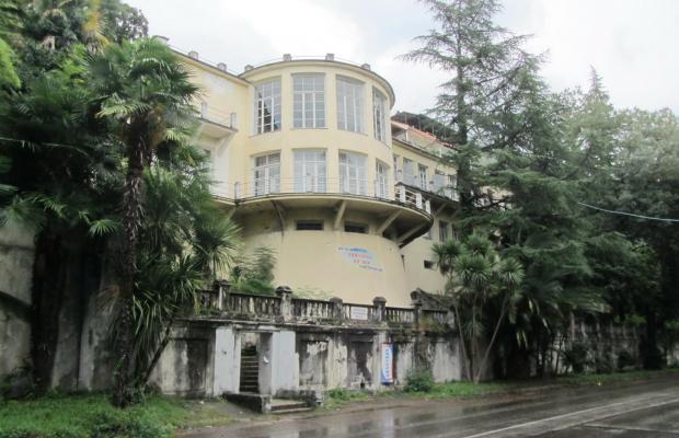 фото отеля Виктория ХХ век (ex. Круиз-Гагра) изображение №1