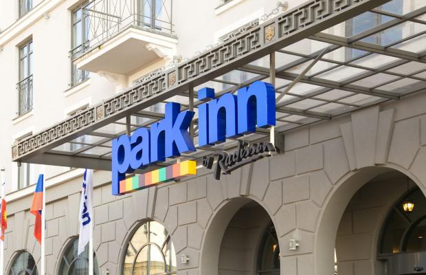 фото Park Inn by Radisson Sochi City Centre изображение №2