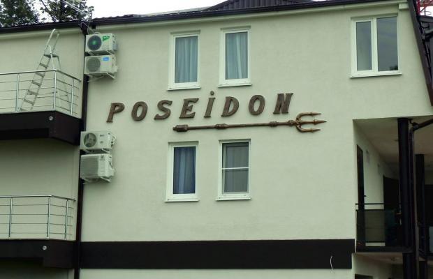 фото отеля Посейдон (Poseidon) изображение №9