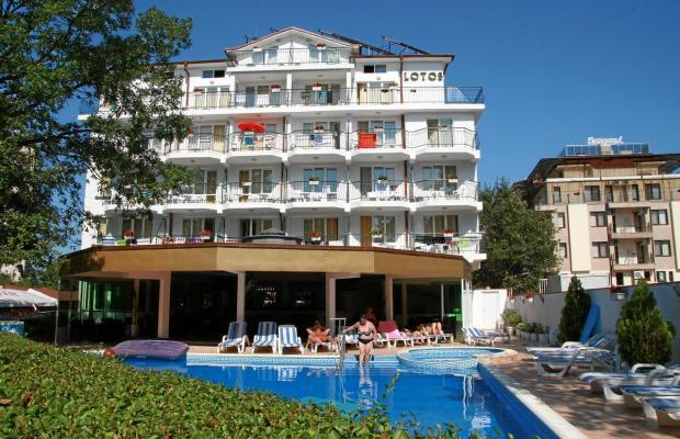 фото отеля Lotos (Лотос) изображение №1