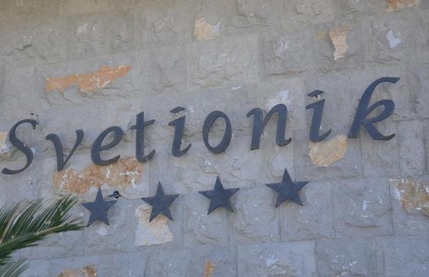 фотографии отеля Apartmani Svetionik  изображение №15