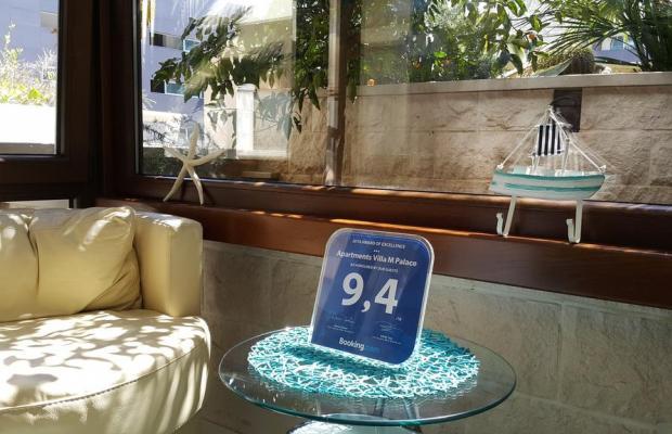 фото отеля Villa M Palace изображение №9