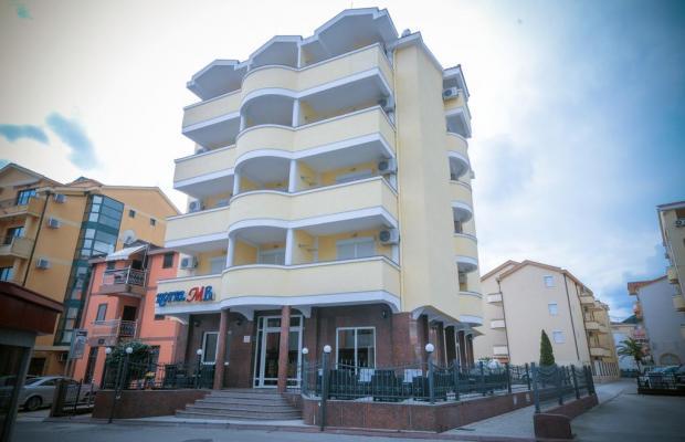 фото отеля MB изображение №1