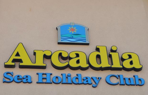 фотографии Аркадия Комплекс (Arcadia Apart Complex) изображение №20