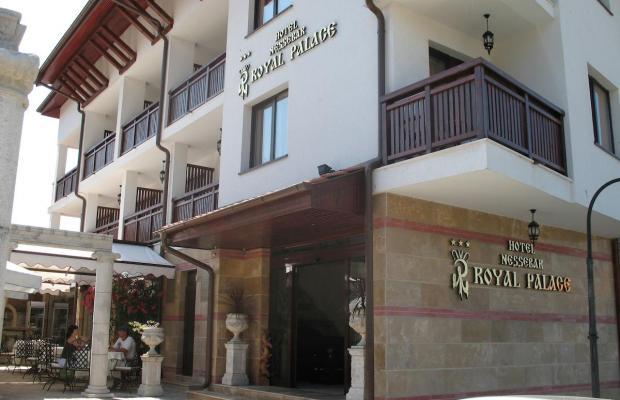 фото отеля Nessebar Royal Palace (Несебр Роял Палас) изображение №9