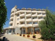 Аврора Отель и Вилла (Aurora Hotel and Villa), 3*