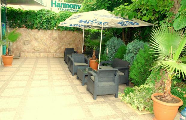 фото Harmony изображение №14
