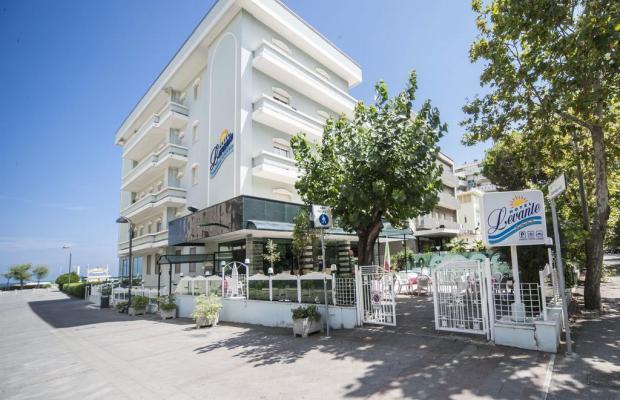 фотографии Levante Hotel изображение №8