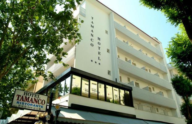 фото отеля Tamanco изображение №1