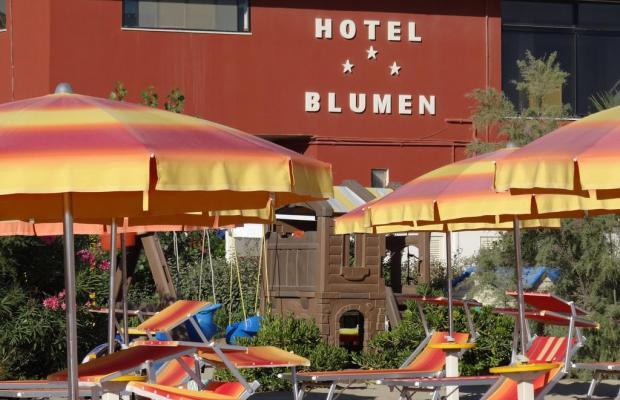 фотографии отеля Blumen изображение №19