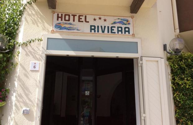 фотографии Riviera изображение №28