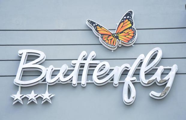 фото отеля Butterfly изображение №21