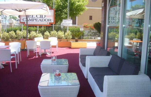 фото отеля El Cid Campeador изображение №5