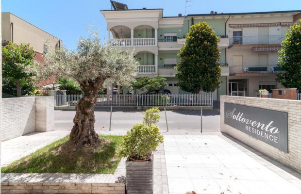 фото отеля Residence Sottovento изображение №21