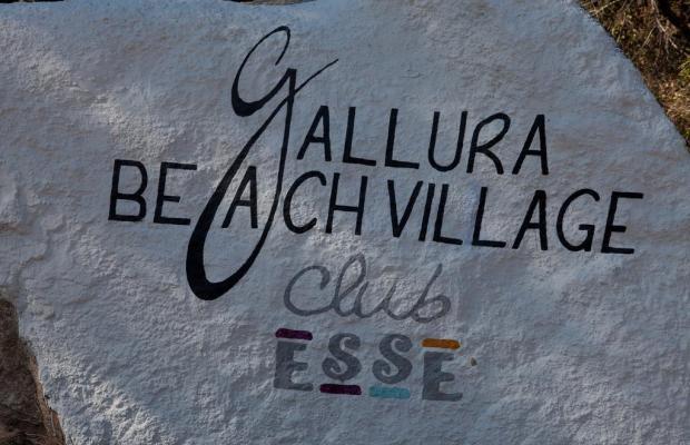 фотографии Club Esse Gallura Beach Village (ех. Alba Di Luna) изображение №4