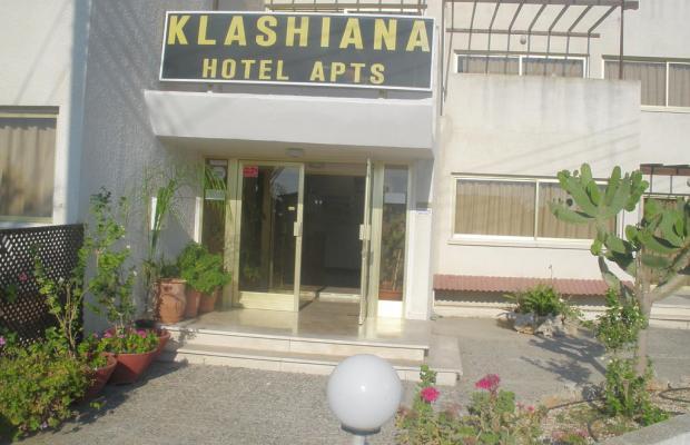 фото Klashiana изображение №14