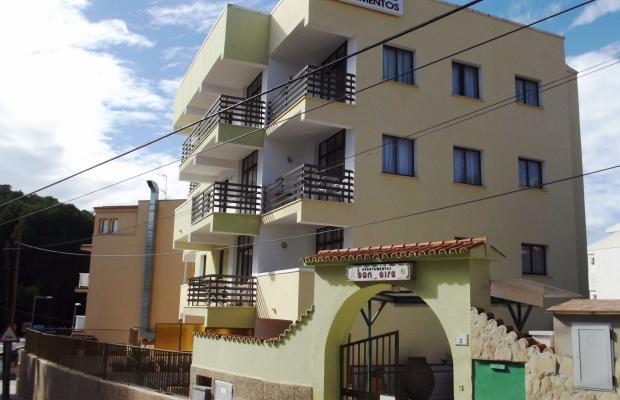 фотографии отеля Bon Aire Paguera изображение №7