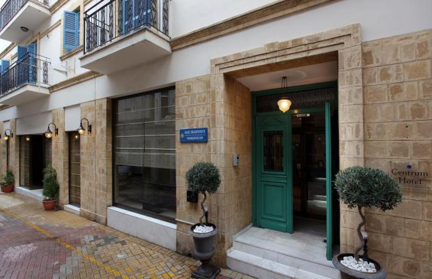 фото отеля Centrum изображение №1