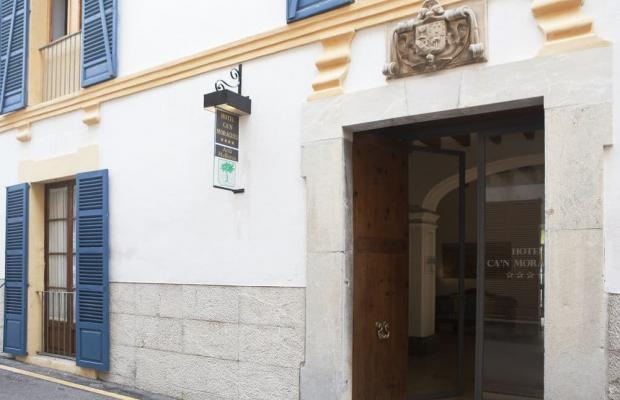 фотографии отеля Ca'n Moragues изображение №43