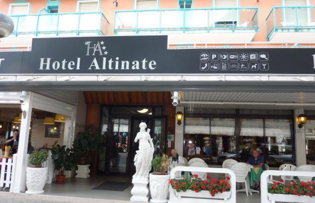 фото Hotel Altinate изображение №18