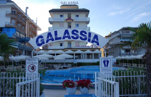 фотографии отеля Galassia изображение №27