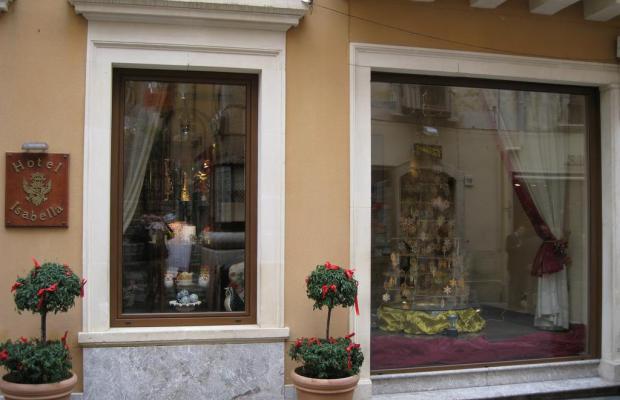 фото отеля Isabella изображение №1