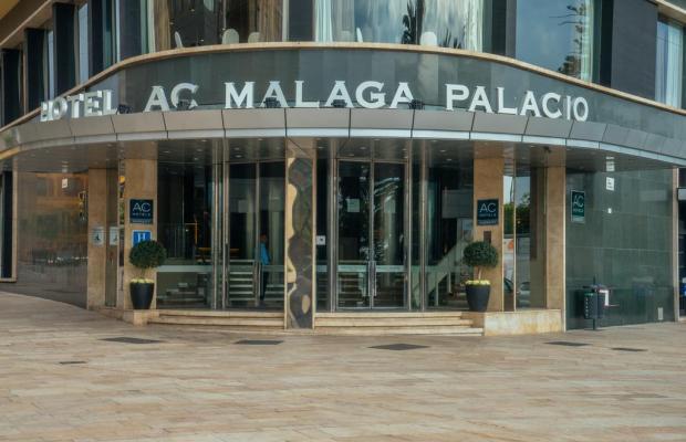 фото отеля AC Hotel Malaga Palacio изображение №13