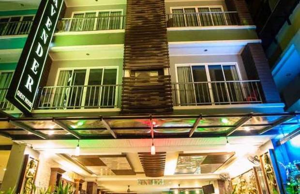 фото отеля Lavender изображение №1