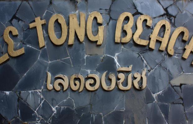 фотографии Le Tong Beach Hotel изображение №12