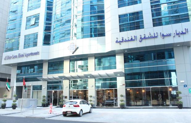 фото Al Diar Sawa Hotel Apartments изображение №6