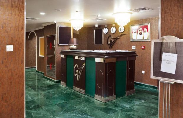 фото Center Ville Hotel изображение №10