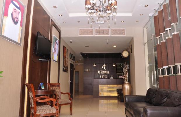 фото Africana Hotel изображение №10