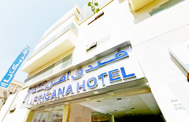 фото Africana Hotel изображение №2
