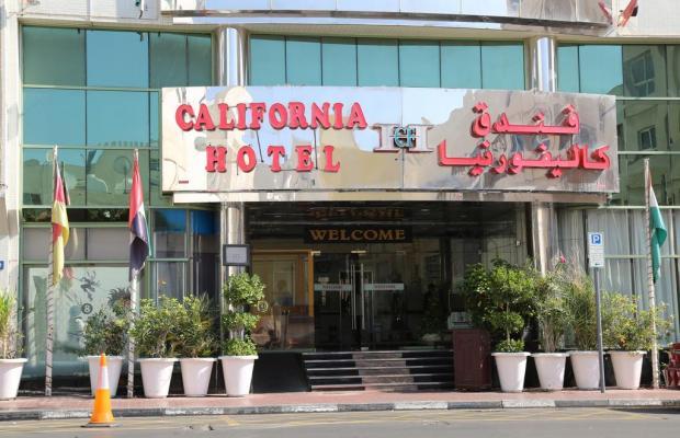 фото отеля California изображение №1