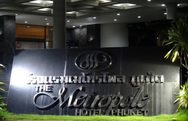 фотографии отеля The Metropole Hotel Phuket изображение №43