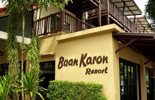 фотографии Baan Karon Resort изображение №16
