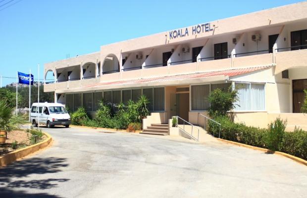 фото отеля Koala Hotel изображение №5